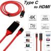 สาย HDTV Type C to HDMI 4K ต่อ Macbook Pro และ Samsung Galaxy S8 ออกทีวี