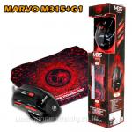 MOUSE MARVO M35+G1 MOUSEPAD