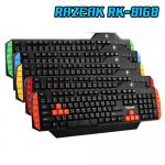 KB-8168 RAZEAK KEYBOARD GAMING Multi rubber dome switch