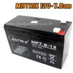 12V/7.8AM BATTERY UPS MATRIX