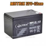 12V/12AM BATTERY UPS MATRIX