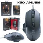 X50 ANUBIS NUBWO GAMING MOUSE