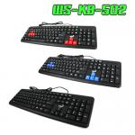 WS-KB-502 PRIMAXX KEYBOARE USB