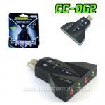 CC-062 USB TO SOUND VIRTUAL 7.1+MIC (PD560)