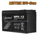 12V/9AM BATTERY UPS MATRIX
