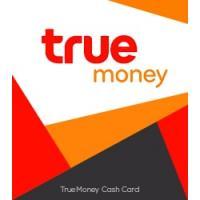 บัตรเงินสดทรูมันนี่ บัตรเติมเงินTrueMove H