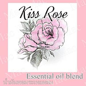 KISS ROSE น้ำมันหอมระเหยผสม คิสโรส