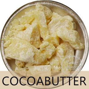 COCOA BUTTER ไขมันเมล็ดโกโก้