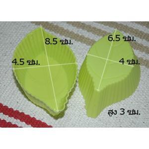 พิมพ์สบู่ซิลิโคน GREEN LEAF น้ำหนัก 55-65 กรัม 5ชิ้น