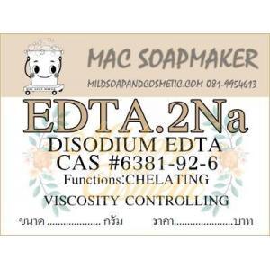 EDTA DISODIUM (EDTA 2Na)