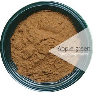 สีเขียว /ละลายน้ำ /GREEN /Apple Green/ ชนิดผง
