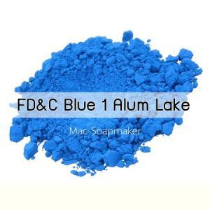 สีฟ้า /ละลายในน้ำมัน /Lake Brilliant Blue FCF/ FD&C Blue 1 Alum Lake (ชนิดผง)
