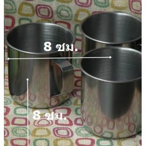 ถ้วยสแตนเลสมีหูจับ ความจุ 400 มล.