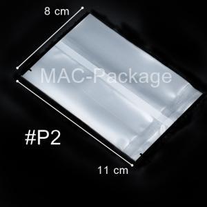 ซองใส่สบู่กระดาษขาวเคลือบ ซีลกลาง #P2 ขนาด 8 x 11 cm