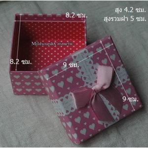 กล่องกระดาษลายหัวใจ 304 ขนาด 9x9x5ซม.