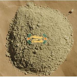YELLOW MUDSTONE POWDER ผงโคลนสีเหลือง 25 กรัม