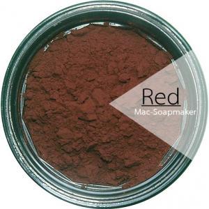 สีแดง / ละลายน้ำ/Carmoisine /Strawberry red/CI 14720 / ชนิดผง