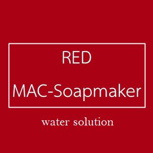 สีแดง / ละลายน้ำ/Carmoisine /CI 14720 / ชนิดน้ำ