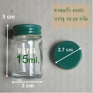 ขวดยาหม่อง 420 ฝาเขียว 15-20 กรัม 3 x 5 ซม.