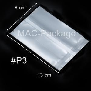 ซองใส่สบู่กระดาษขาวเคลือบ ซีลกลาง #P3 ขนาด 8 x 13 cm