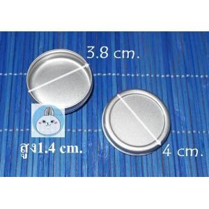 LIP PALM EDGE BOX ตลับลิปบาล์มมีขอบ A 10 กรัม