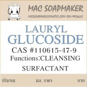 LAURYL GLUCOSIDE / Plantacare® 1200 UP/MB /Surfactant mixture