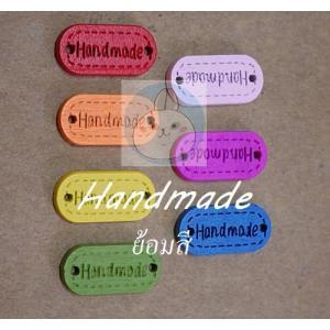 กระดุมไม้ Handmade สีย้อม คละสี 5 ชิ้น