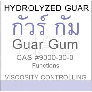 GUAR GUM กัวร์ กัม