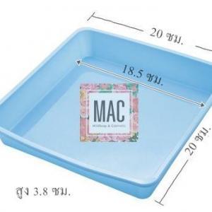 พิมพ์สบู่ซิลิโคน SOAP TRAY BOX / 20 X 20ซม. /สูง3.8ซม.