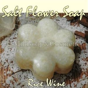 ชุดสบู่ใส SALT FLOWER ดอกเกลือ + กลิ่นน้ำนมข้าว 1300 กรัม