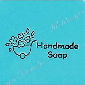 HANDMADE SALY SOAP STAMP 5.2 x 5.2 CM.