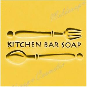 BAR SOAP STAMP 5.2 x 5.2 CM.