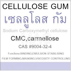 CELLULOSE GUM ,CMC เซลลูโลส กัม