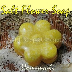 ชุดสบู่ใส SALT FLOWER ดอกเกลือ + ข้าวหอมมะลิ 1300 กรัม