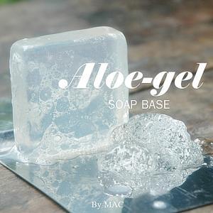 ALOE-GEL SOAP BASE เบสสบู่ใสผสมเจลว่านหางจรเข้ /SLS free / Paraben free/Whipping Foam