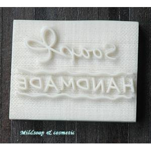 HANDMADE BOW SOAP STAMP 4 X 5 CM.