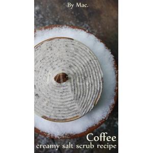 COFFEE COCO SALT SCRUB SET /ครีมมะพร้าวเกลือขัดผิวผสมกาแฟ /กลิ่นกาแฟ 1400 กรัม /พร้อมเอกสารประกอบ