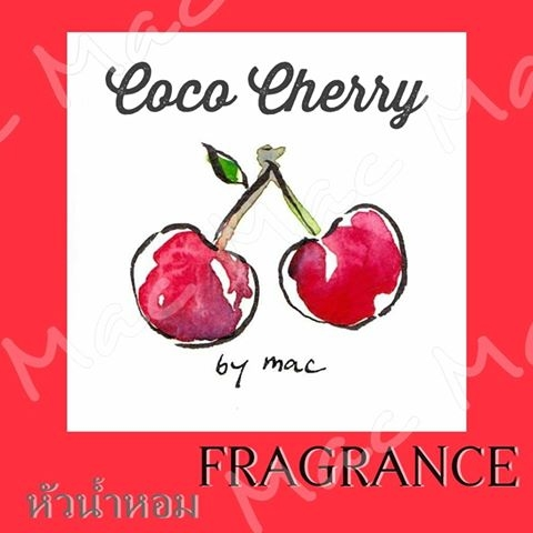 COCO CHERRY หัวน้ำหอมโคโค่เชอรี่