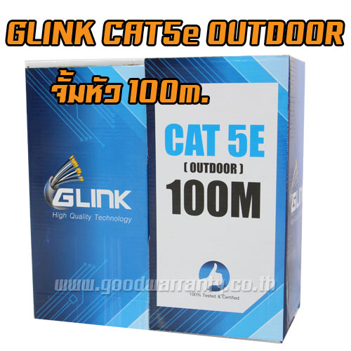 CAT5E OUTDOOR GLINK 100m UTP CABLE แบบจั้มหัว