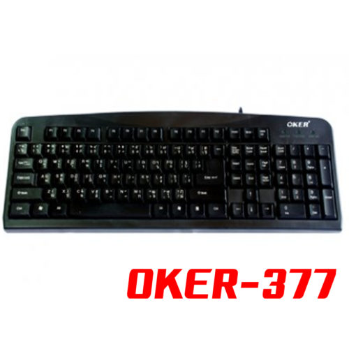 OKER KB-377 KEYBOARD USB