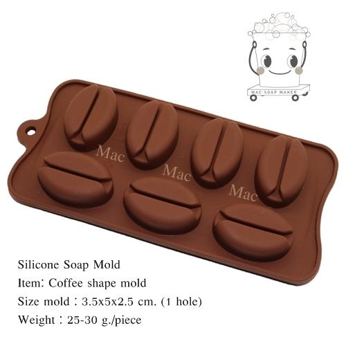พิมพ์สบู่ซิลิโคน COFFEE SHAPE MOLD /30 กรัม / 7 ช่อง