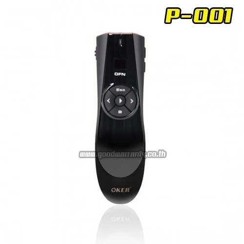 P-001 LASER POINTER Wireless OKER