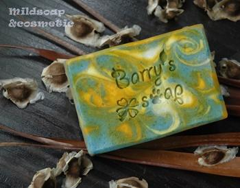 BERRY SOAP STAMP 3.4 x 4 CM.