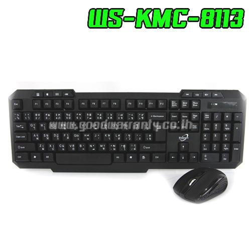 WS-KMC-8113 PRIMAXX KEYBOARD+MOUSE ไร้สาย