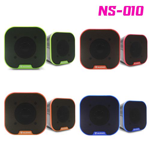 NS010 NUBWO Speaker MEZH
