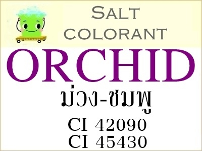 ORCHID สีม่วง-ชมพู