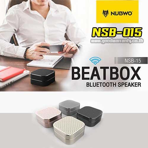 NSB-15 NUBWO BLUETOOTH SPEAKER