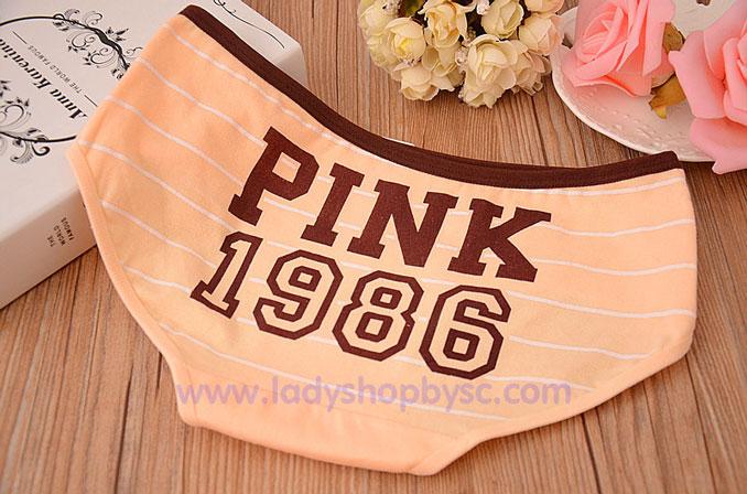 กางเกงในผ้าฝ้ายผสม ลายPINK สีส้มขอบน้ำตาล