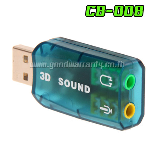 CC-008 USB TO SOUND5.1+MIC สีใส
