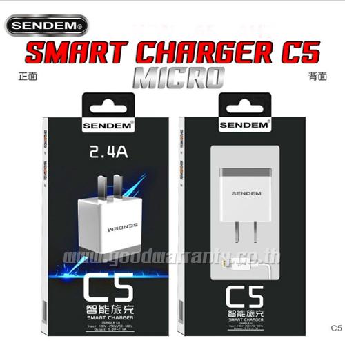 C5 SENDAM SMALLTALK ตัวชาร์ท และ สายชาร์ท สมาร์ทโฟน ไมโคร และ แอนดรอยย์ 2.4 แอมป์เต็ม